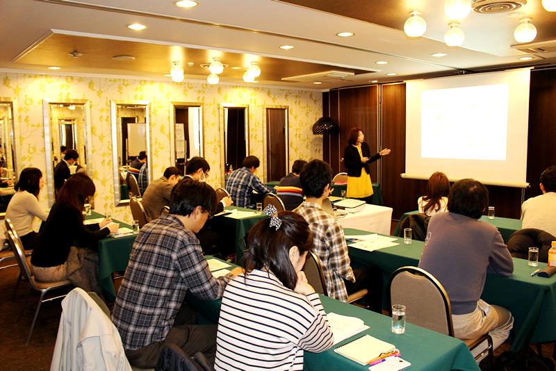 マネーセミナー IN広島