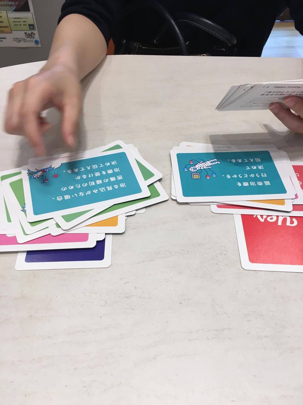 ハッピーエンディングカード 20代女性の声いただきました。