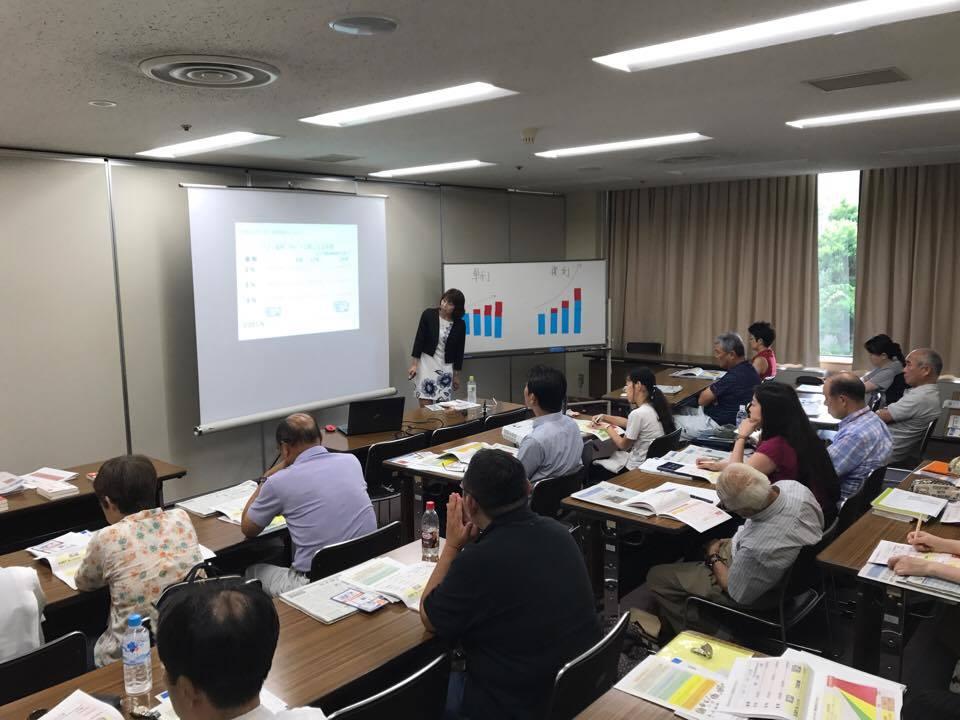 日本経済新聞社主催マネーセミナー 一人でも生きていけるお金づくり