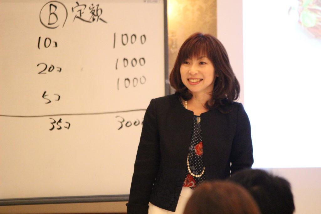 愛媛で確定拠出年金idecoの相談なら家計屋本舗の佐川啓子FPファイナンシャルプランナー講師に相談してみよう